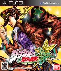 JoJo's Bizarre Adventure - All Star Battle