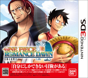 one-piece-romance-dawn-3ds-jp-box-art-visite-pandatoryu