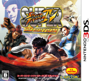 super-street-fighter-iv-3d-edition-nintendo-3ds