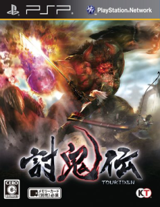 toukiden_PSP_cover