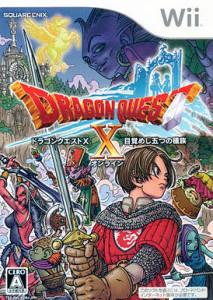 Dragon_Quest_X_Box_Art