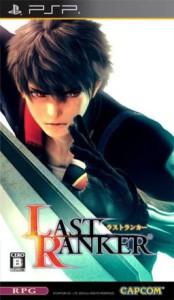 Last_Ranker_cover