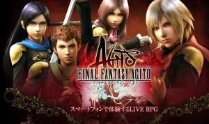 Final Fantasy Agito - title