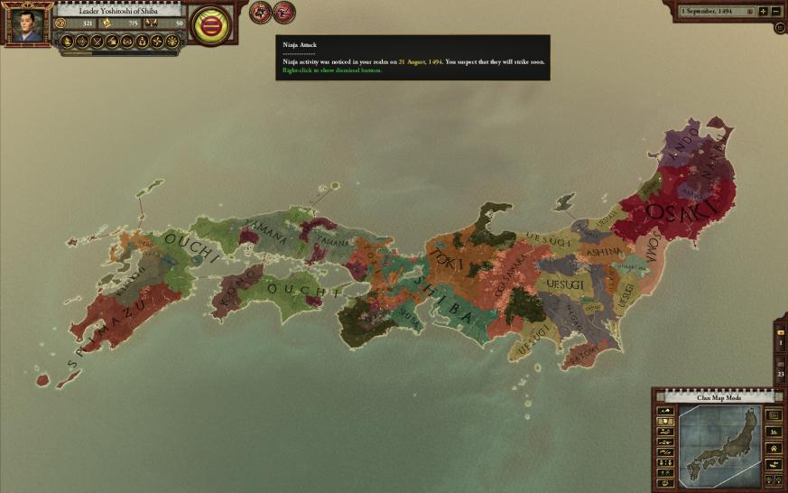 Sengoku : Way of the Warrior