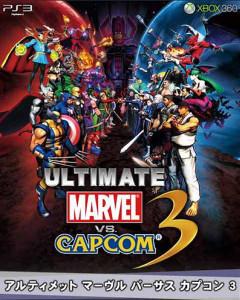 Ultimate Marvel vs. Capcom 3 - cover