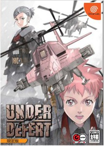 Under Defeat -  Cover