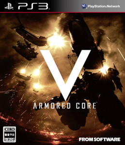 Armored Core V - cover