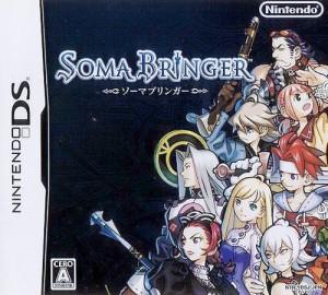 Soma Bringer - cover