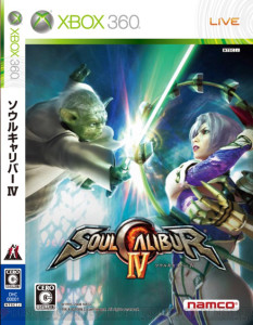 Soulcalibur IV - cover