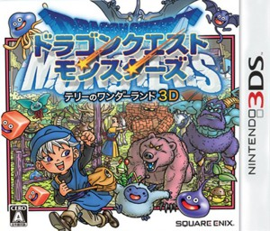 Dragon Quest Monsters - Terry no Wonderland 3D - cover