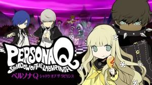 Persona Q - Shadow of the Labyrinth - logo