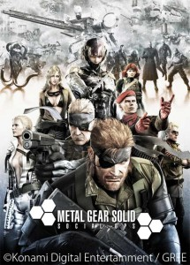 Metal Gear Solid - Social Ops - cover