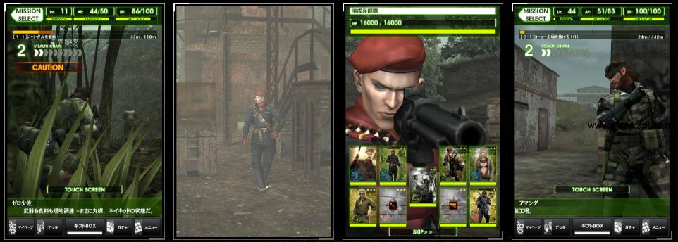 Metal Gear Solid : Social Ops