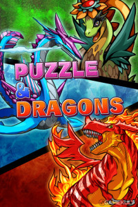 Puzzle & Dragons - logo