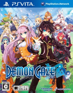 Demon Gaze - cover