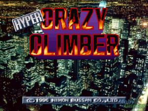 Hyper Crazy Climber - logo