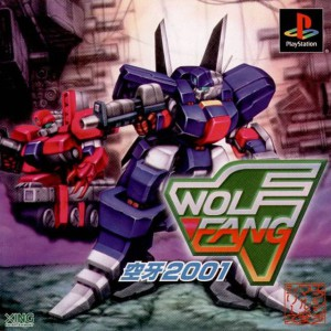 Wolf Fang - cover
