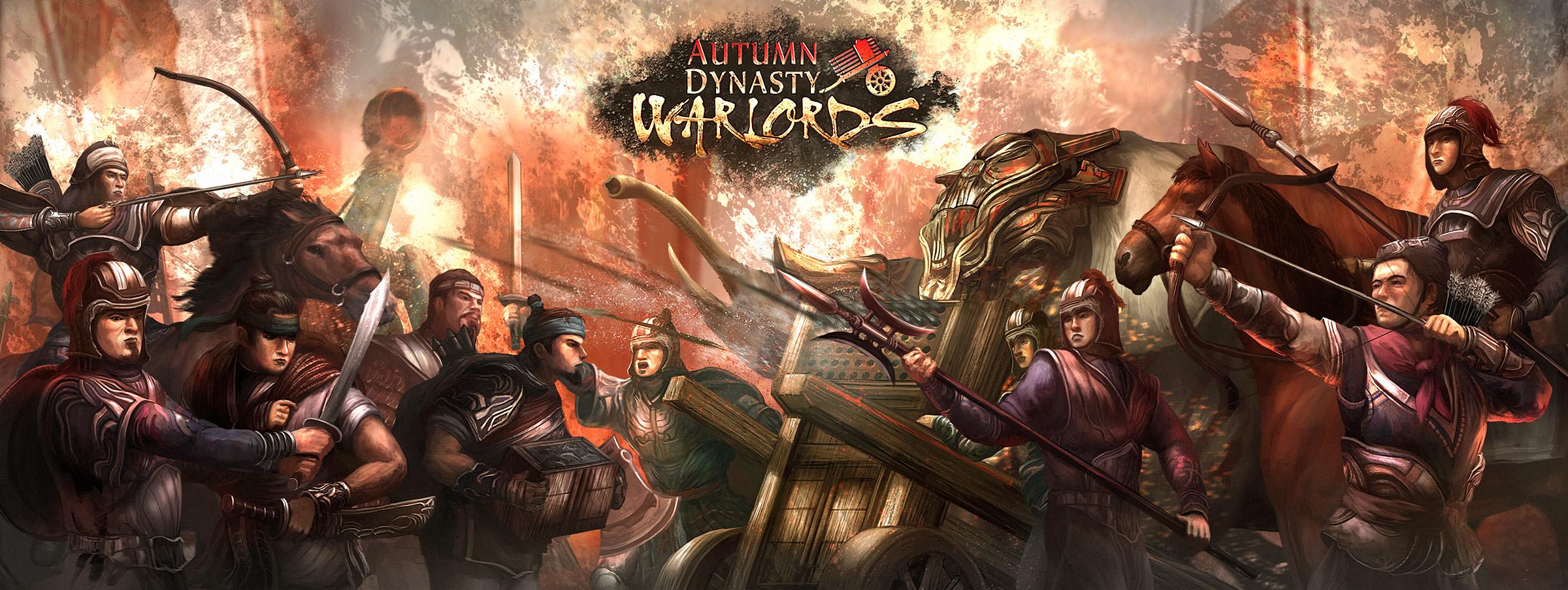 Autumn Dynasty Warlords - logo 1
