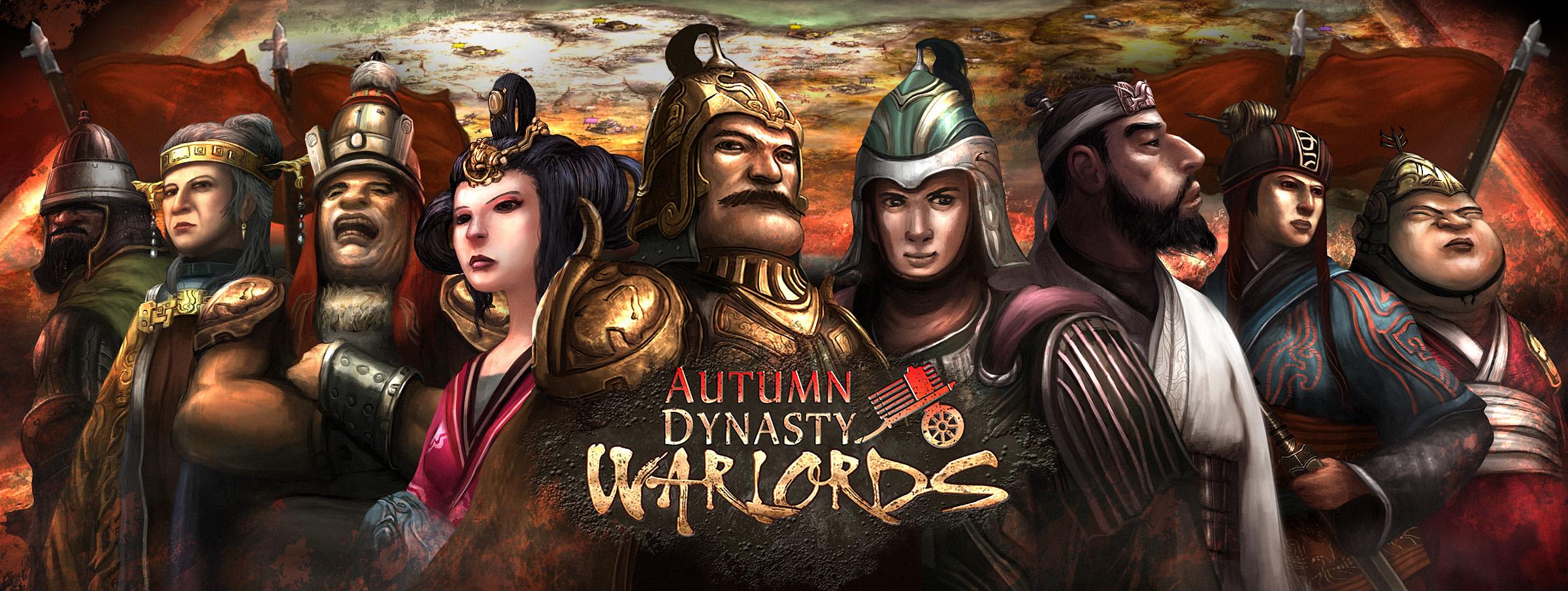 Autumn Dynasty Warlords - logo 2