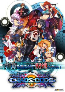 Chaos Code - cover