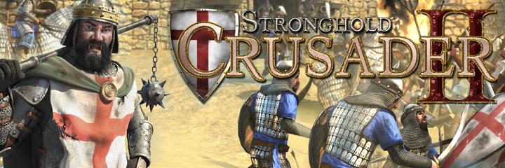 Stronghold Crusader 2 - bannière