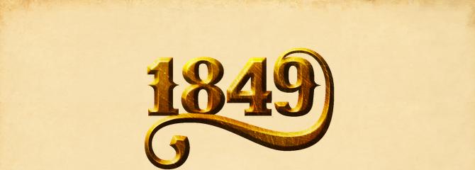 1849 - bannière