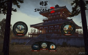Total War Shogun 2 - menu