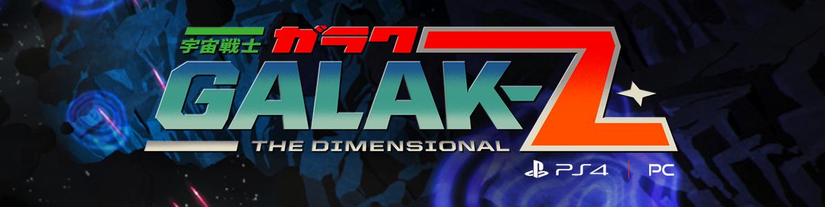 Galak-Z The Dimensional - bannière