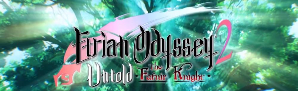 Etrian Odyssey 2 Untold - The Fafnir Knight - bannière