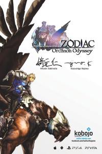 Zodiac - Orcanon Odyssey - cover