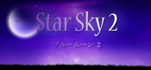 Star Sky 2 - logo