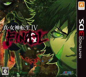 Shin Megami Tensei IV - Apocalypse - cover