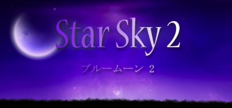 [TEST] Star Sky 2 – la version pour Steam
