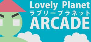 Lovely Planet Arcade - logo