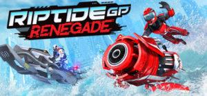 Riptide GP Renegade - logo
