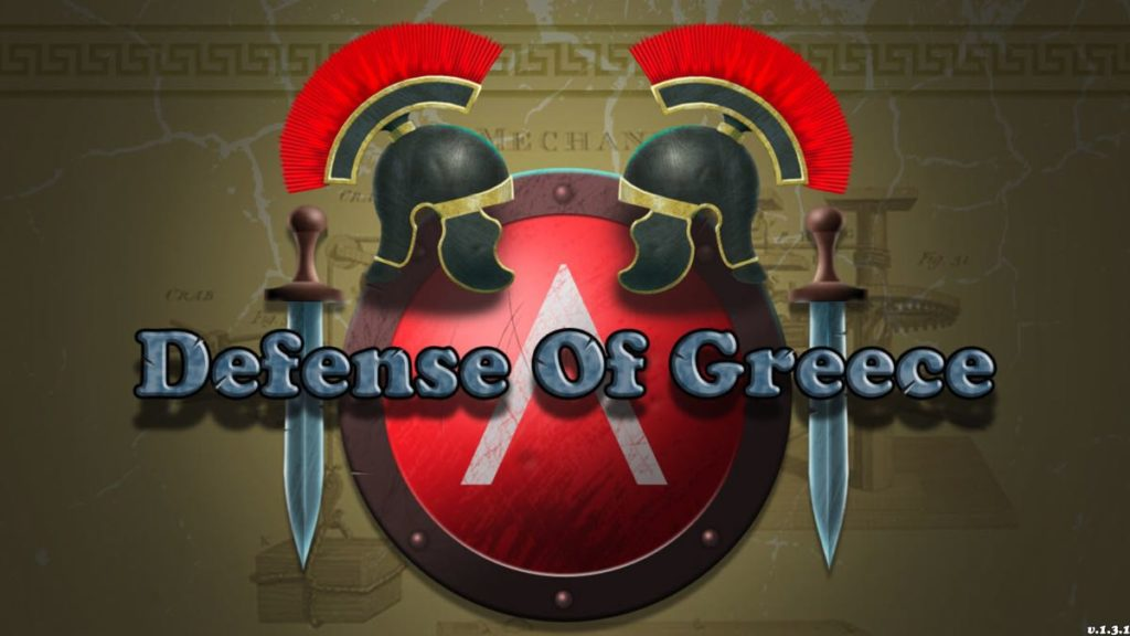defense-of-greece