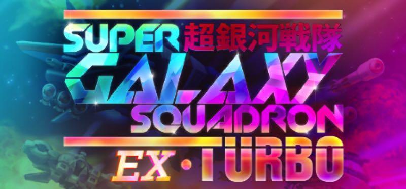 [TEST] Super Galaxy Squadron Ex Turbo – la version pour Steam
