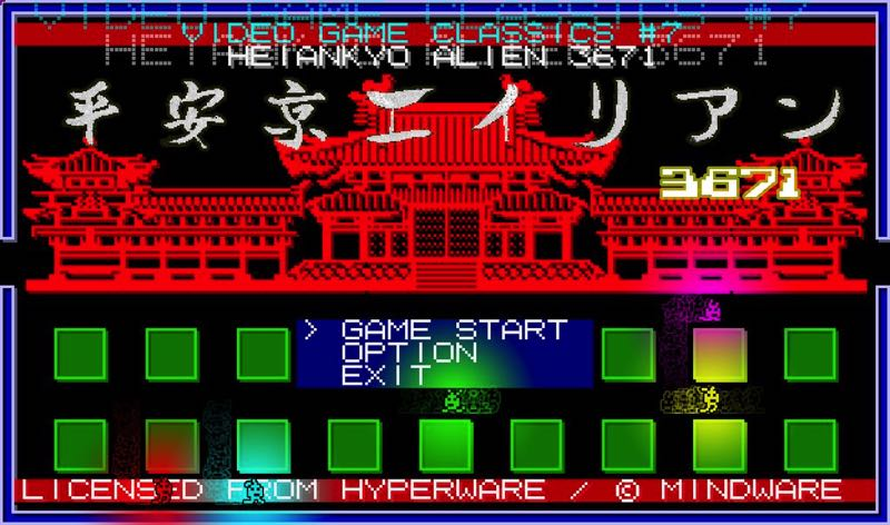 [TEST] Heiankyo Alien – la version pour Steam
