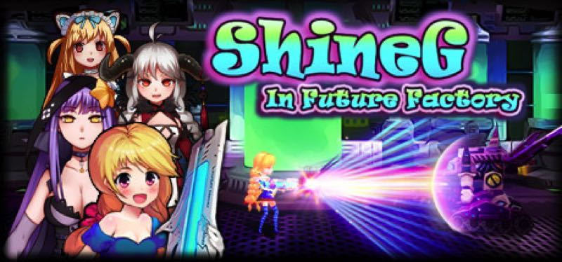 [TEST] ShineG In Future Factory – version pour Steam