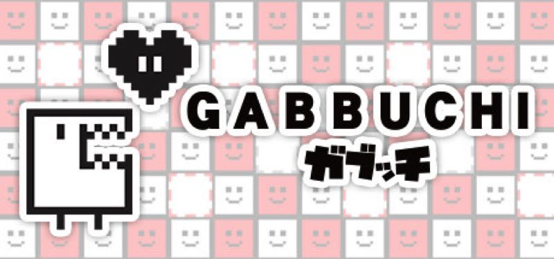 [TEST] Gabbuchi – version pour Steam