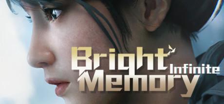 Bright Memory: Infinite / 光明记忆:无限