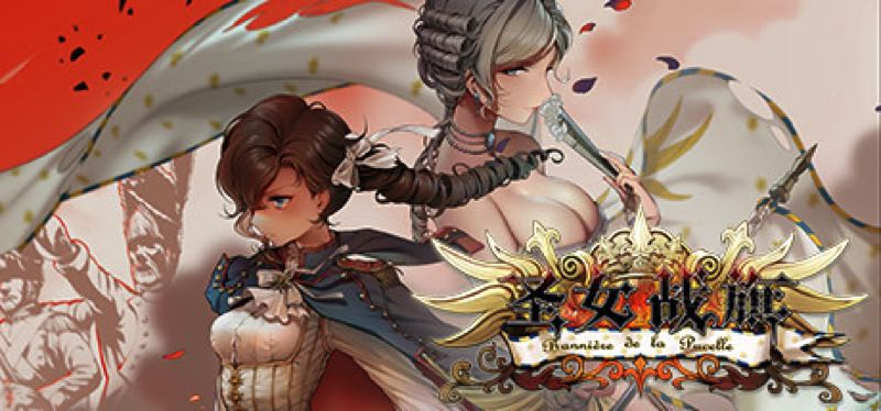 [TEST] 圣女战旗 Banner of the Maid – version pour Steam