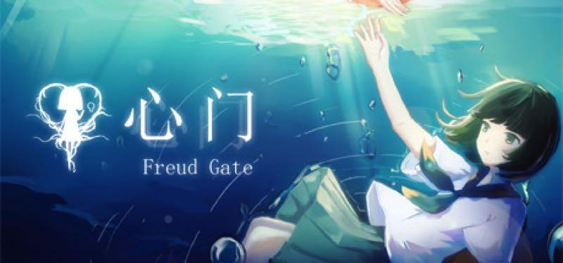[TEST] Freud Gate – version pour Steam